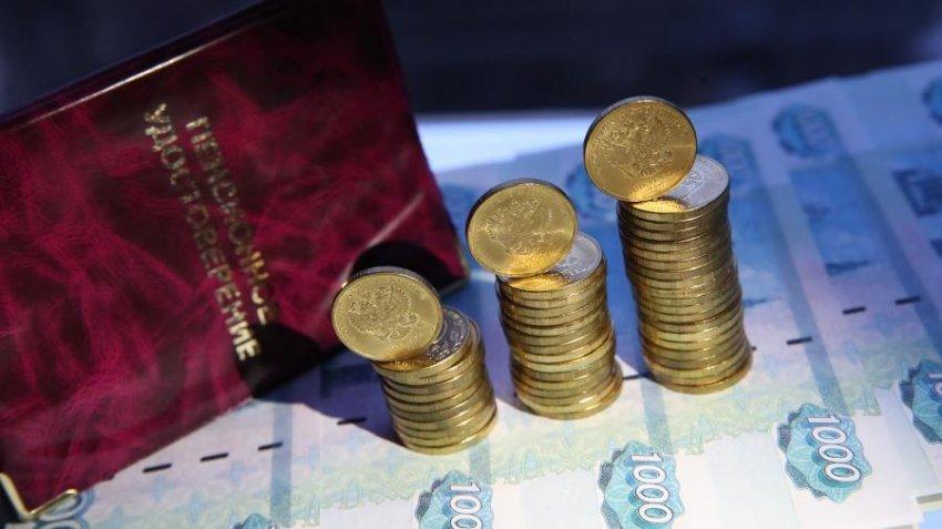 Министерство труда подготовило предложения по индексации пенсий работающим пенсионерам