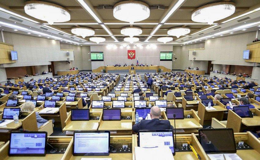 Госдума одобрила законопроект о «нечаянной» коррупции