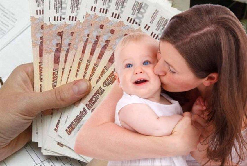 В Госдуме предложили выплачивать россиянам материнский капитал «живыми» деньгами