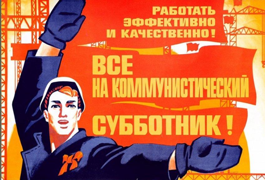 Когда состоится весенний Всероссийский субботник в 2021 году