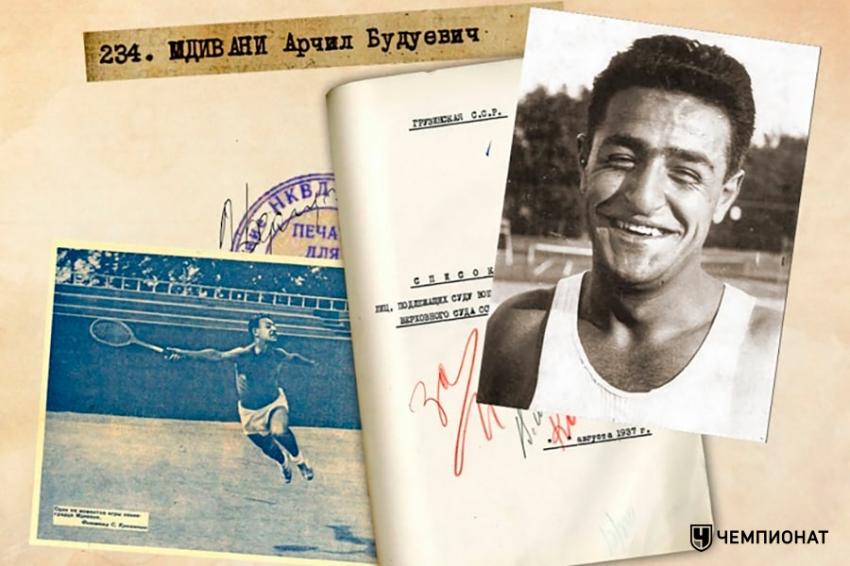 Репрессии спортсменов при Сталине