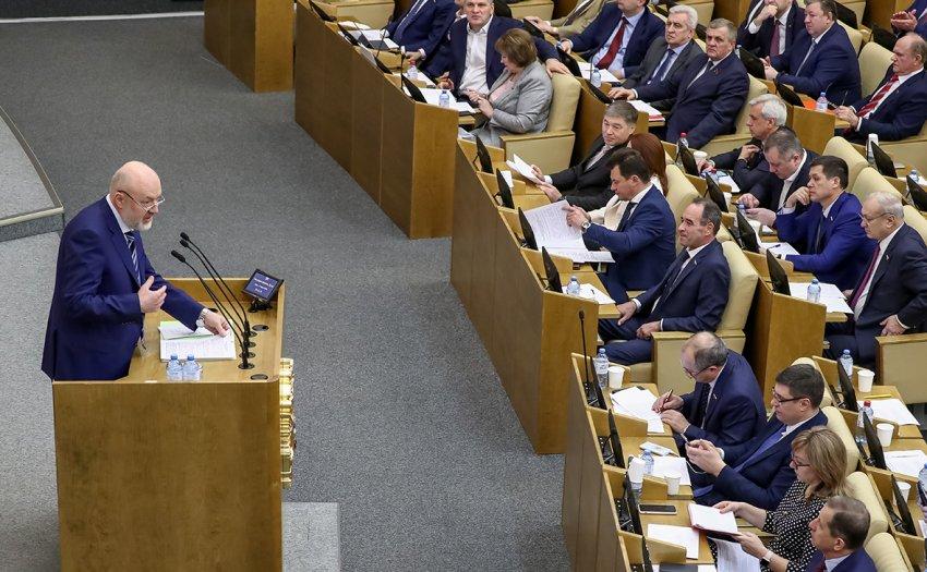 В Государственную Думу внесен законопроект о регистрации домашних питомцев
