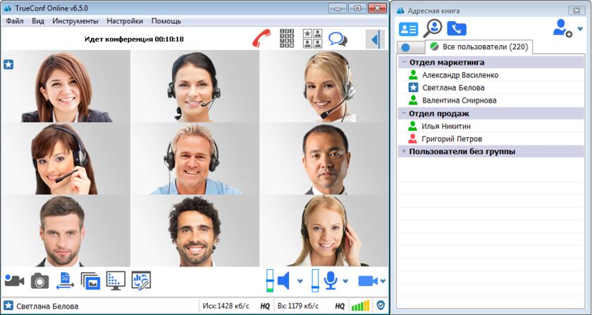 Какие есть российские аналоги платформ для видеоконференций, если Zoom отключат