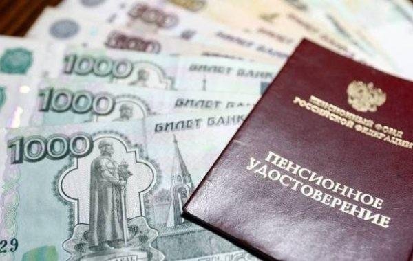 В Госдуму вновь внесли законопроект об индексации пенсий работающим пенсионерам