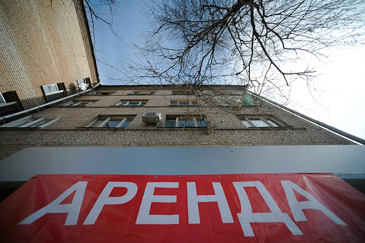 Какая ответственность предусмотрена в России за сдачу жилья в аренду без договора