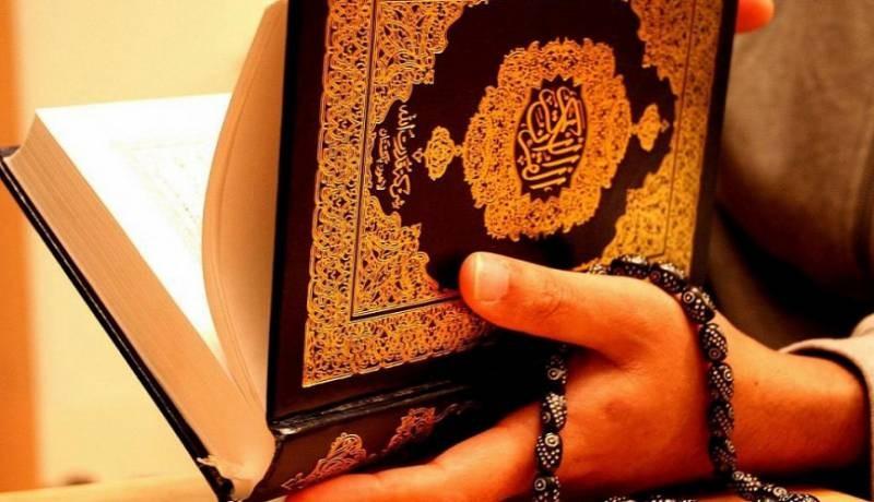 Как будет проходить месяц Рамадан в Мекке в 2021 году