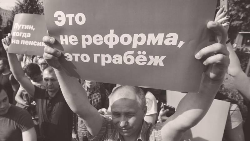 Стоит ли ожидать снижения возраста для выхода на пенсию по России в 2021 году