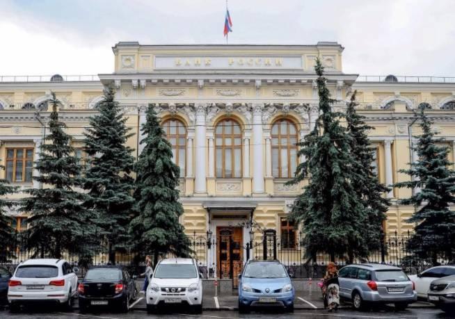 Что считается основанием для отзыва лицензии у банка в России