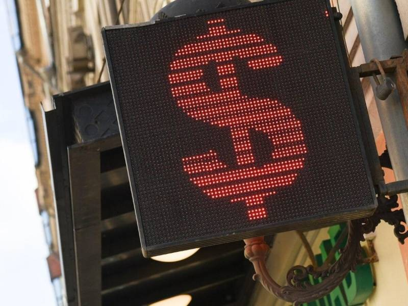 МИД РФ опять выступил против доллара США