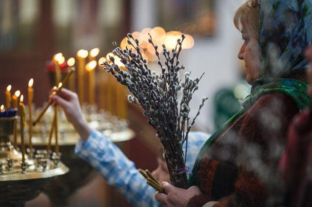 Что делать с освященными веточками вербы прошлого года, куда их девать