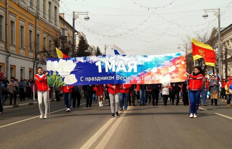 Россиянам разрешили отдохнуть 10 дней на майские праздники в 2021году