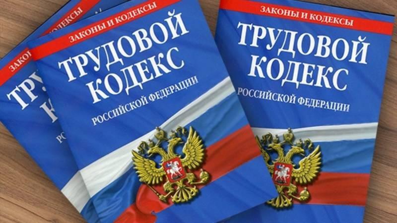 Россиянам утвердили дни отдыха в мае 2021 года