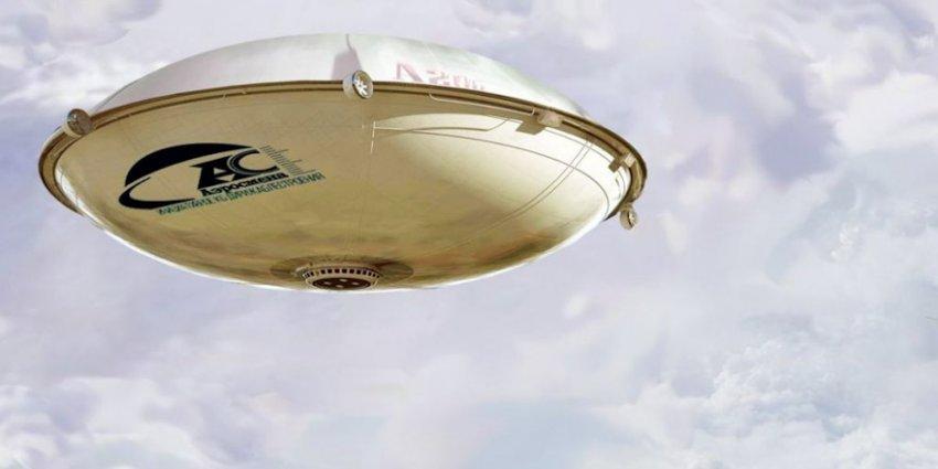"""Русские """"летающие тарелки"""" и революция в авиатранспортной отрасли"""