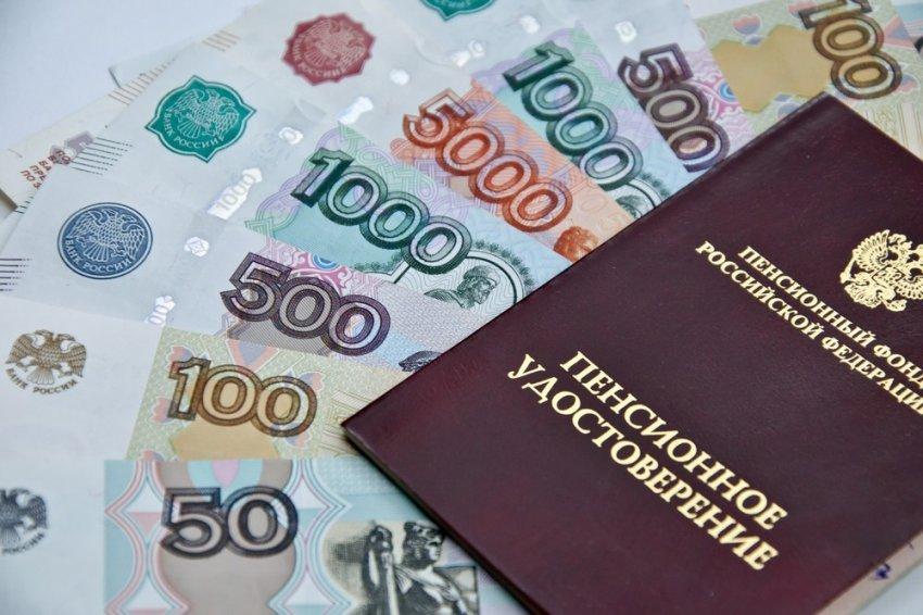 Пенсии за май 2021 года выдадут в России по измененному графику