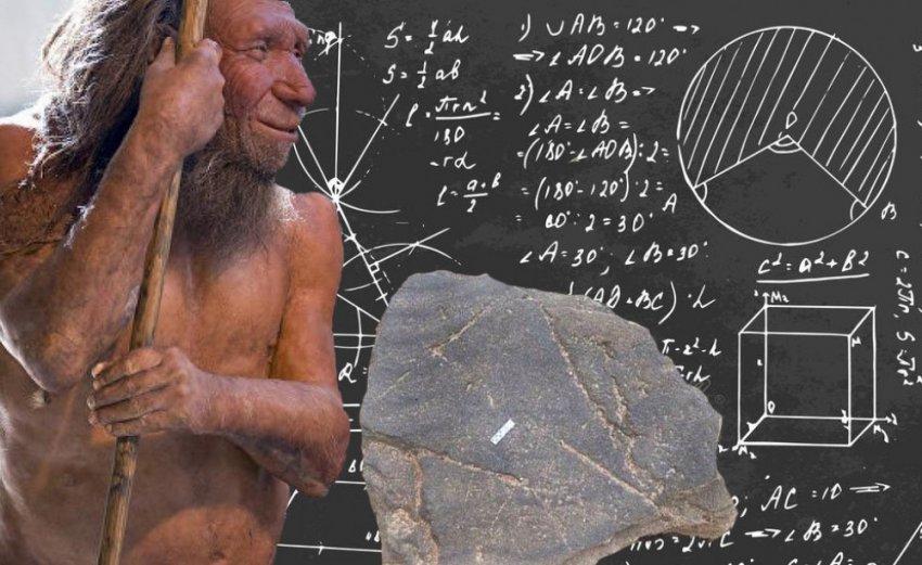 Геометрия и древние люди, сенсационное открытие археологов!