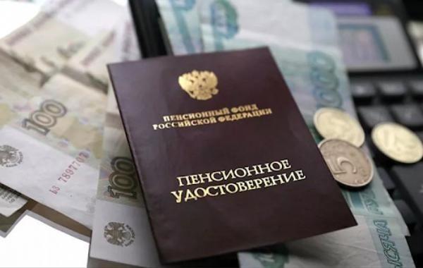 Вассерман призвал отменить пенсионную реформу