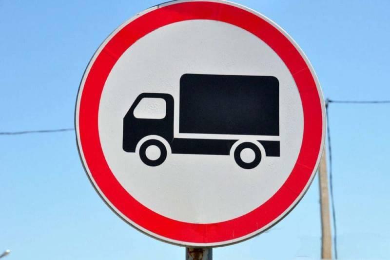 Запрет на въезд большегрузов на МКАД перенесен на поздние сроки