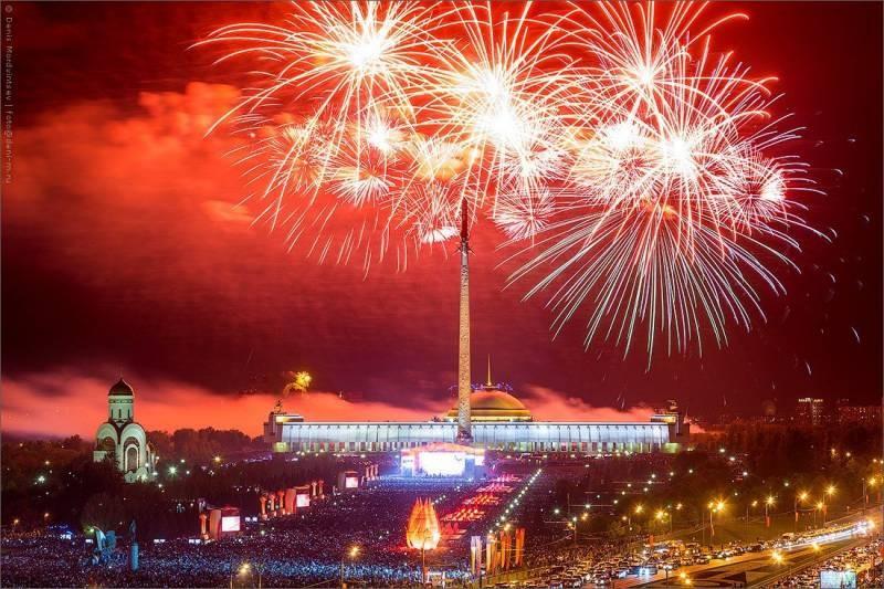 Какой сюрприз ожидает москвичей на салюте 9 мая 2021 года и где его лучше посмотреть