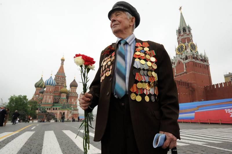 Какие мероприятия будут проводиться в парках и иных местах Москвы на 9 мая 2021 года