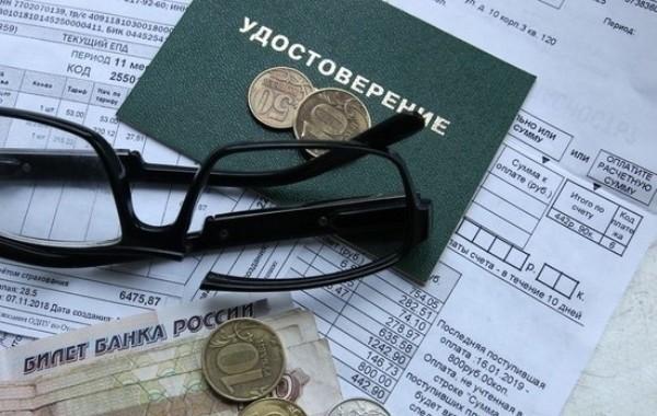 Депутаты Мосгордумы потребовали отменить пенсионную реформу