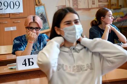 В Госдуме выразили уверенность в отмене ЕГЭ