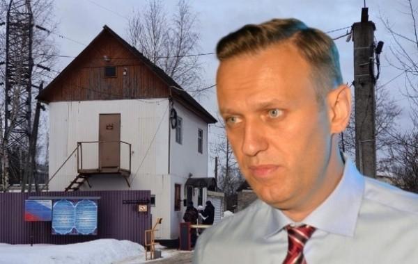 В прокуратуре заявили, что права Алексея Навального не нарушены