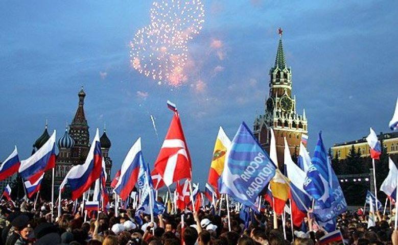 Выходные в июне 2021 года: как будут отдыхать россияне