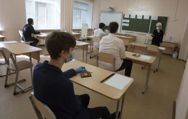 Более половины россиян отрицательно относятся к ЕГЭ