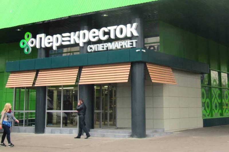 Перекрёсток представил каталог акции, действующий с 25 по 31 мая по 2021 года в Москве
