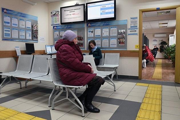 Порядок начисления пенсий северянам изменится с 1 июня 2021 года