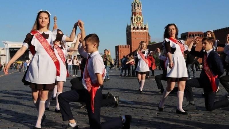 Как пройдут выпускные у 11-х классов в 2021 году в России в условиях пандемии