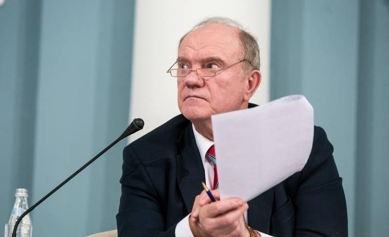 Лидер КПРФ Геннадий Зюганов подверг Правительство жёсткой критике за нежелание помогать гражданам