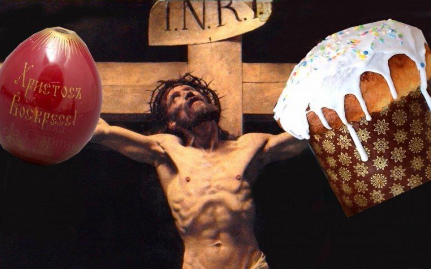Происхождение и история Христианской Пасхи