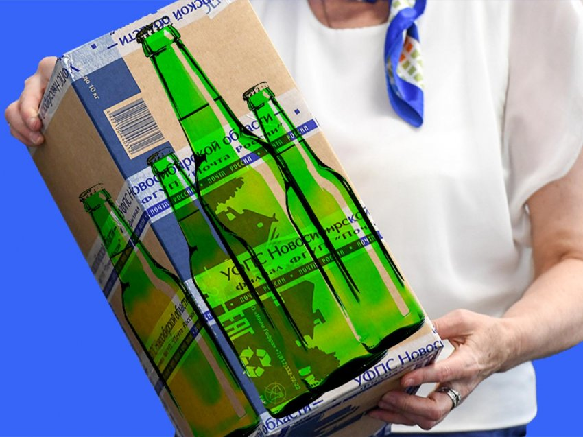 Особые привилегии: «Почте России» разрешена онлайн продажа алкоголя