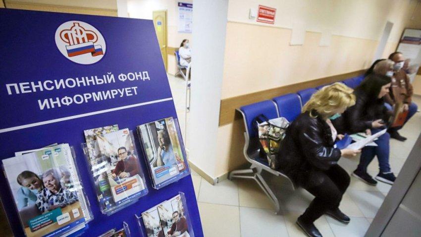 Госдума рассмотрит законопроект о снижении пенсионного возраста в 2021 году