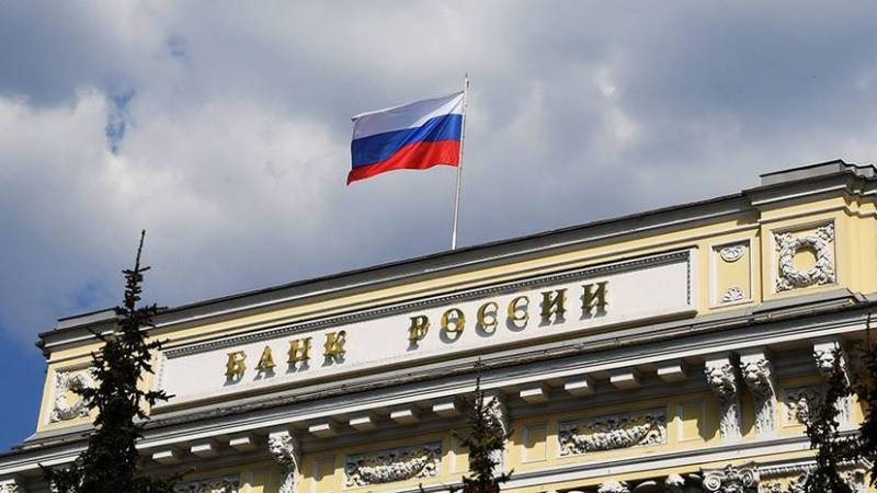 Какие лимиты на перевод денег вводит Центробанк России
