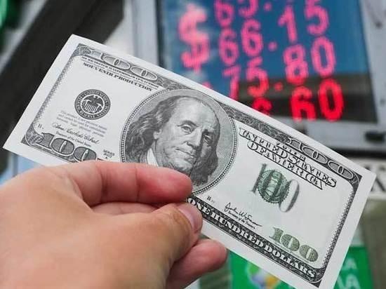 Валютный передел: к чему приведет отказ от доллара в ФНБ России