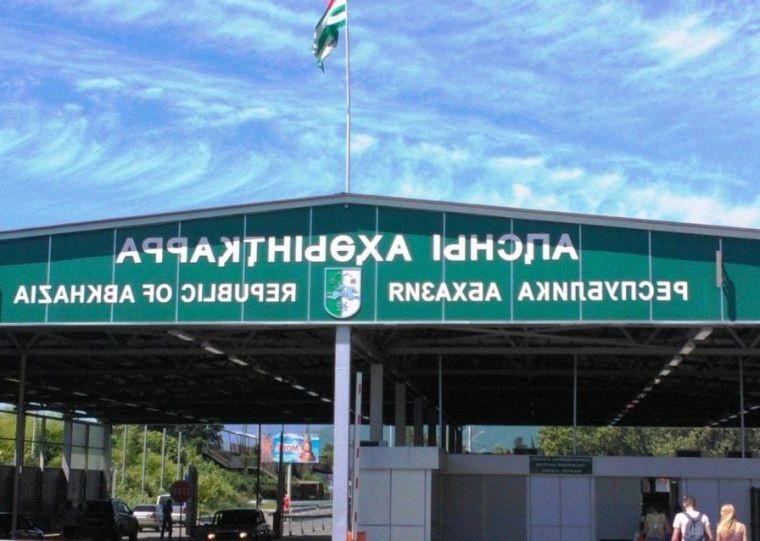 В Грузии и Абхазии разъяснили правила въезда для туристов из России в 2021 году