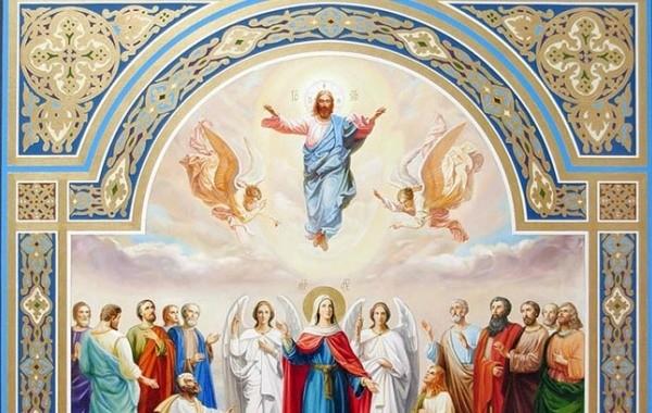 Молитва на церковный праздник Вознесение Господне