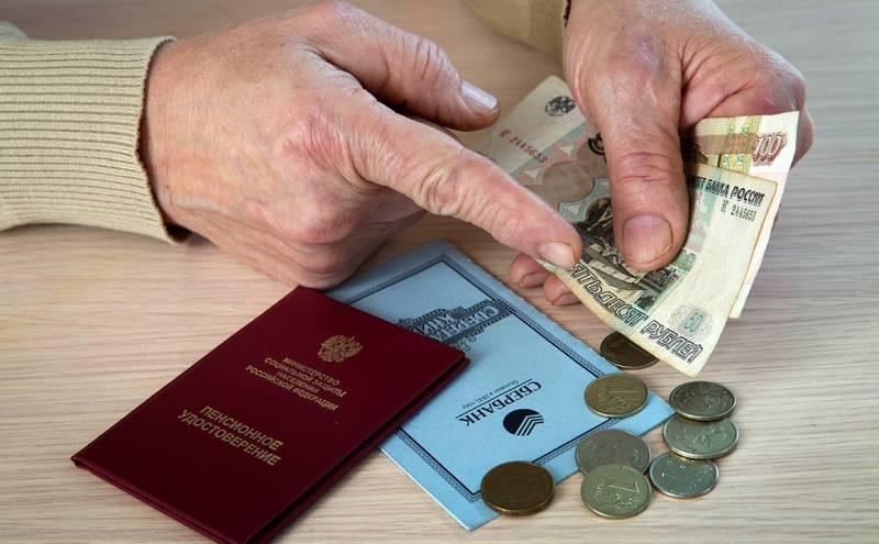 О каком повышении пенсий для работающих пенсионеров написал президенту глава ФНПР