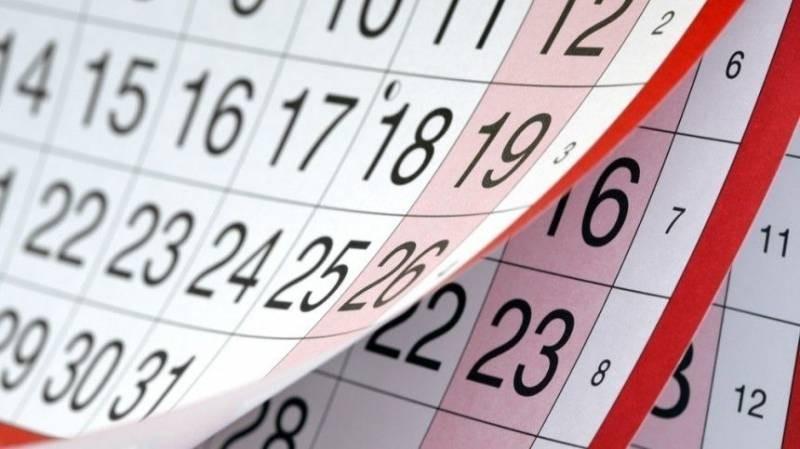 Одна сокращенная рабочая неделя выпадает в июне 2021 года