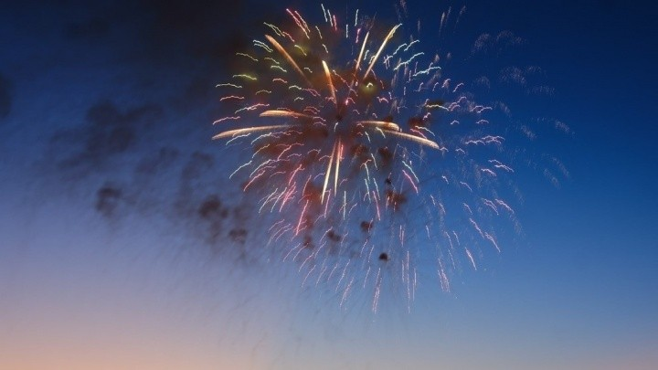 Во сколько начнется салют в Перми 12 июня 2021 года
