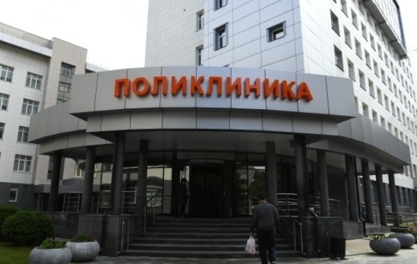 Представлен график работы поликлиник Москвы с 15 по 19 июня