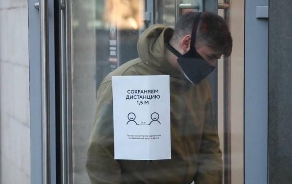 В Подмосковье ужесточили коронавирусные ограничения