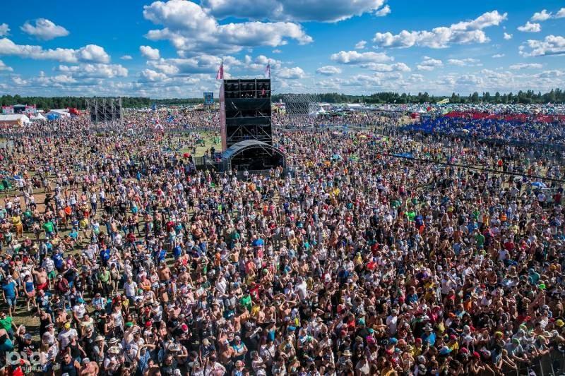 Рок фестиваль «Нашествие – 2021» отменили организаторы