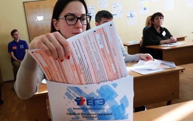 Минимальные баллы ЕГЭ по всем предметам в 2021 году для поступления в вуз, шкала перевода