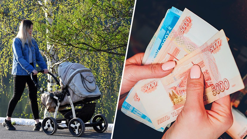 Выплаты детям до 16 лет: главные изменения в детских пособиях от Президента с 1 июля 2021 года