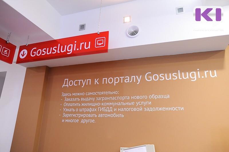 Пенсионный фонд России рассказал о порядке приема заявлений на выплаты беременным и одиноким родителям в 2021 году