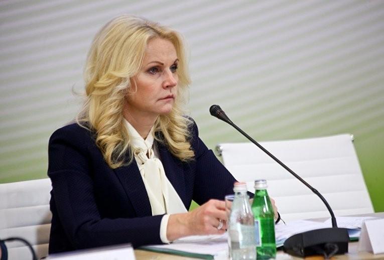 «Многодетный» капитал: выплаты в размере 100000 рублей предложили ввести в России