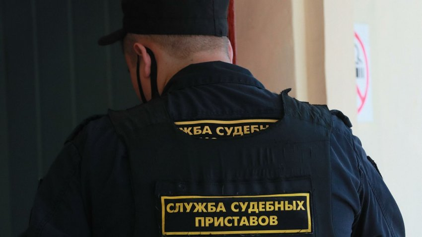 Госдума защитила минимальный доход граждан от списания за долги